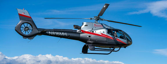 A short Las Vegas helicopter excursion